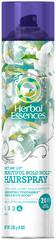 Herbal Essences Set Me Up Max Hold Hairspray Aerosol Cactus Flower & Bamboo  -  8 OZ