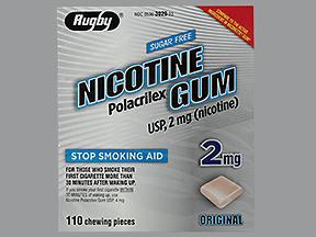 NICOTINE GUM 2MG S/KT WAT 110 - 110 EACH